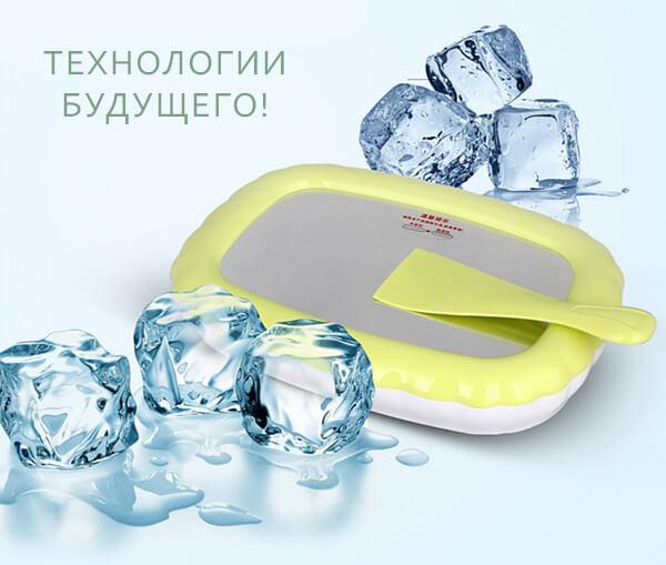ice_4.jpg