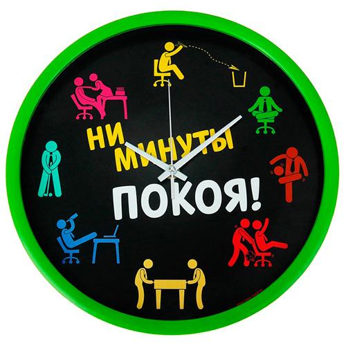 Настенные часы «Ни минуты покоя»
