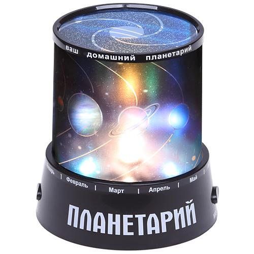 Ночник-проектор «Планетарий»